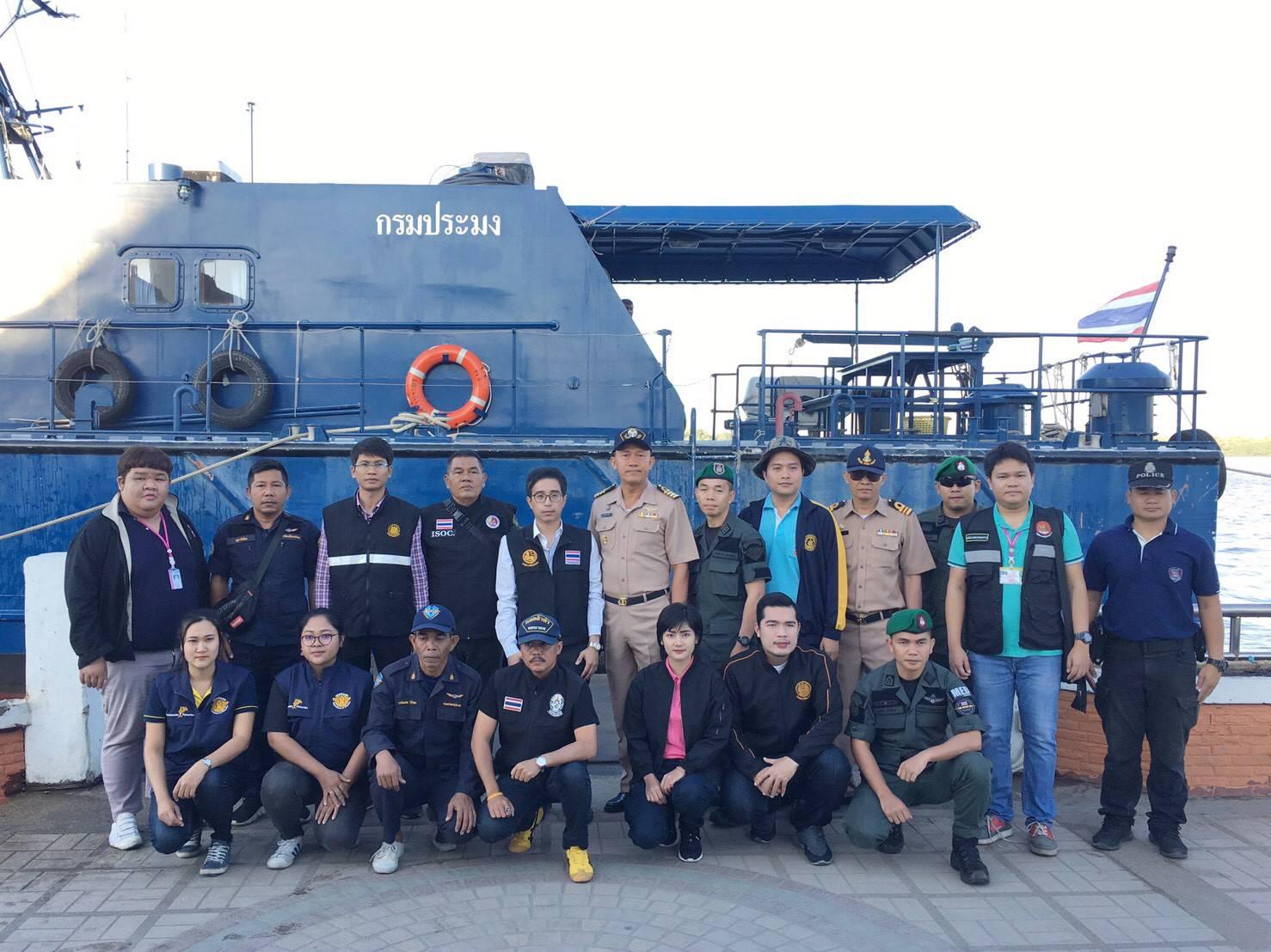 การตรวจบูรณาการการค้ามนุษย์ในกิจการประมงทะเล