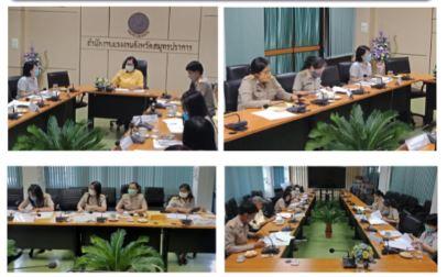 การประชุมเตรียมความพร้อมรับการตรวจราชการ ของผู้ตรวจราชการกระทรวงแรงงาน ประจำปีงบประมาณ พ.ศ. 2563 รอบที่ 3