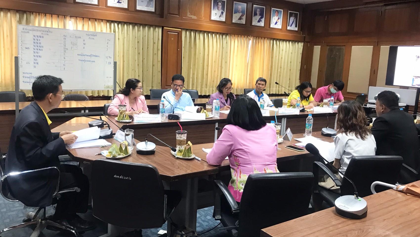 การประชุมคณะกรรมการศูนย์ความช่วยเหลือผู้ประสบความเดือดร้อนด้านอาชีพ กระทรวงแรงงาน ประจำจังหวัดสมุทรปราการ ครั้งที่ 1/2564