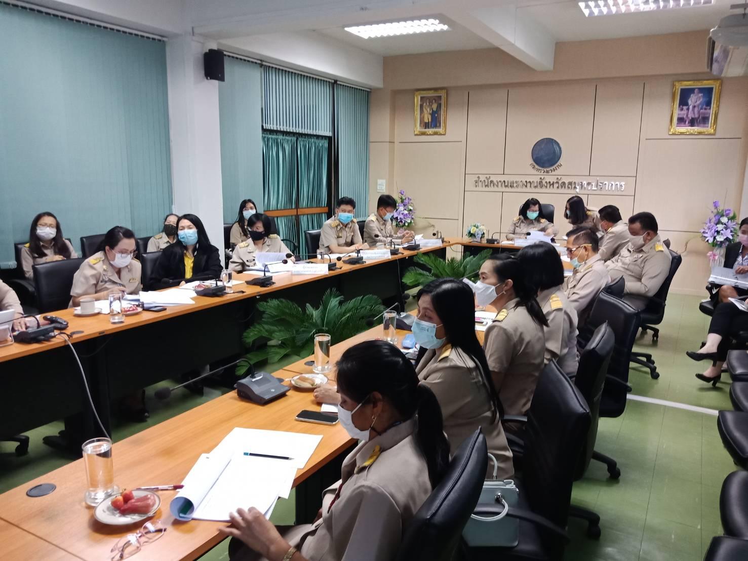 กาประชุมรับฟังชี้แจงแนวทางการตรวจราชการของผู้ตรวจราชการกระทรวงแรงงาน ประจำปีงบประมาณ พ.ศ. 2564 รอบที่ 1